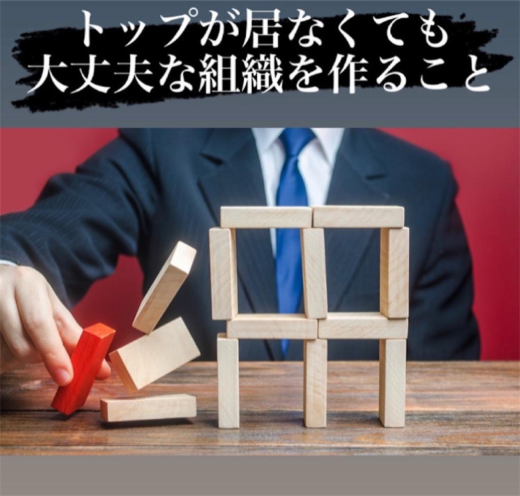 f:id:naoki3244:20210427072121j:image