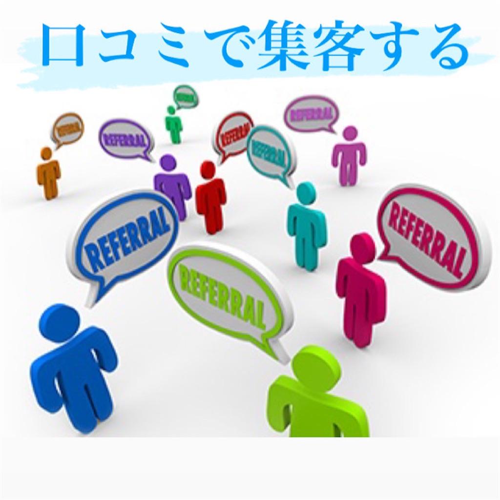 f:id:naoki3244:20210427152508j:image
