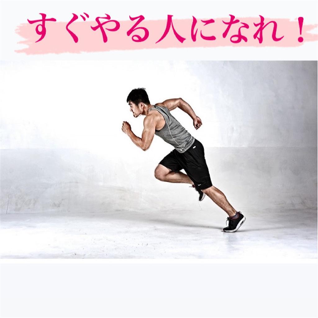 f:id:naoki3244:20210501071715j:image
