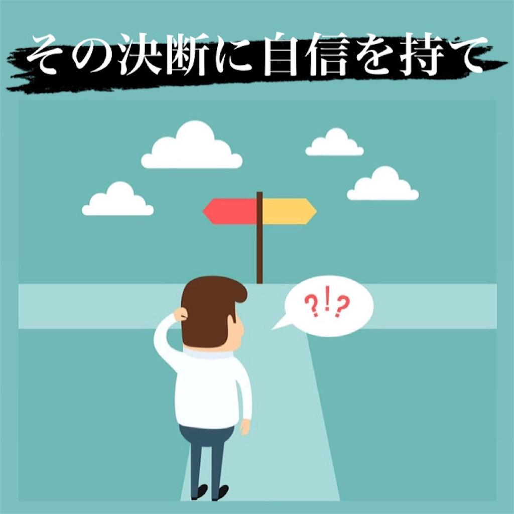 f:id:naoki3244:20210503072236j:image