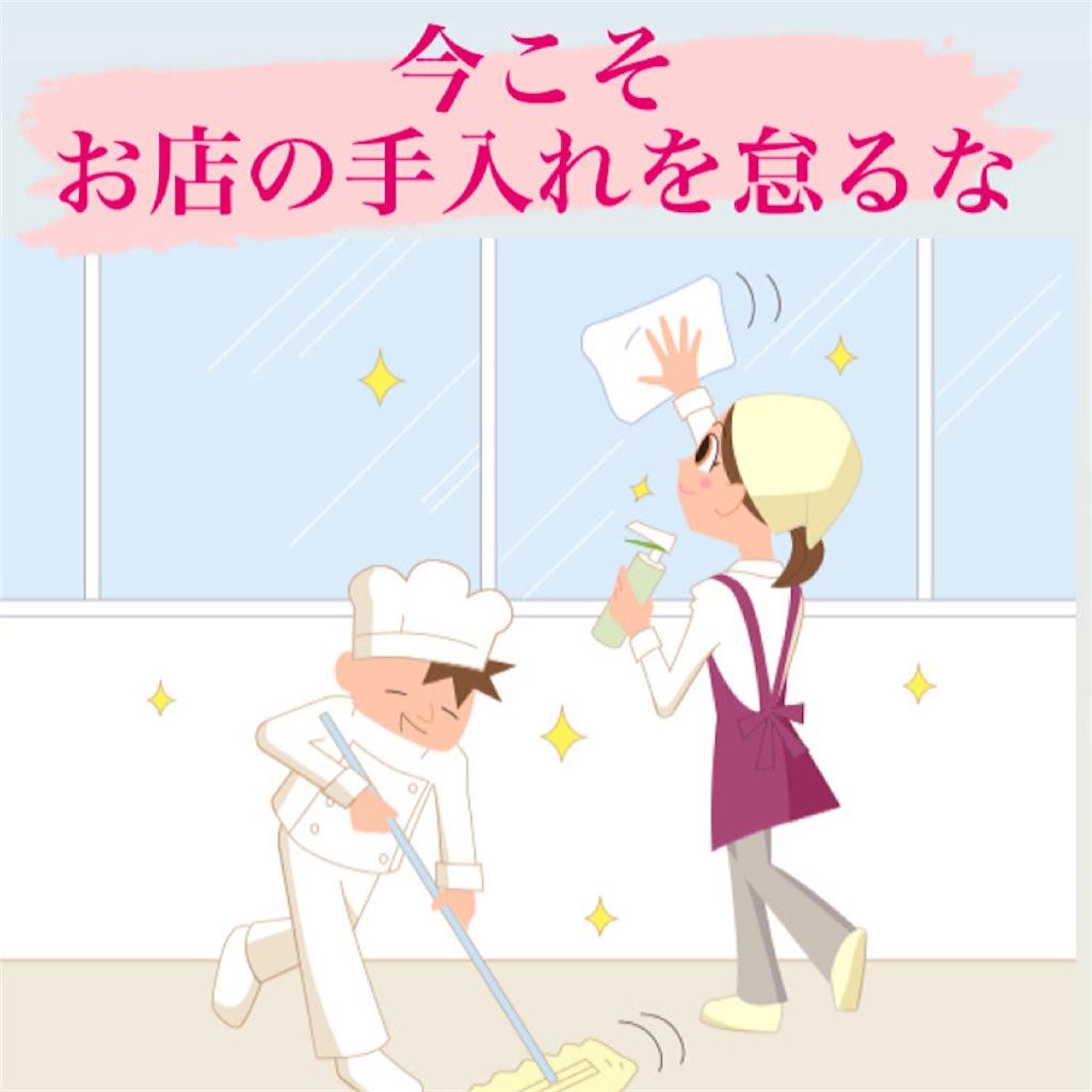 f:id:naoki3244:20210504152400j:image