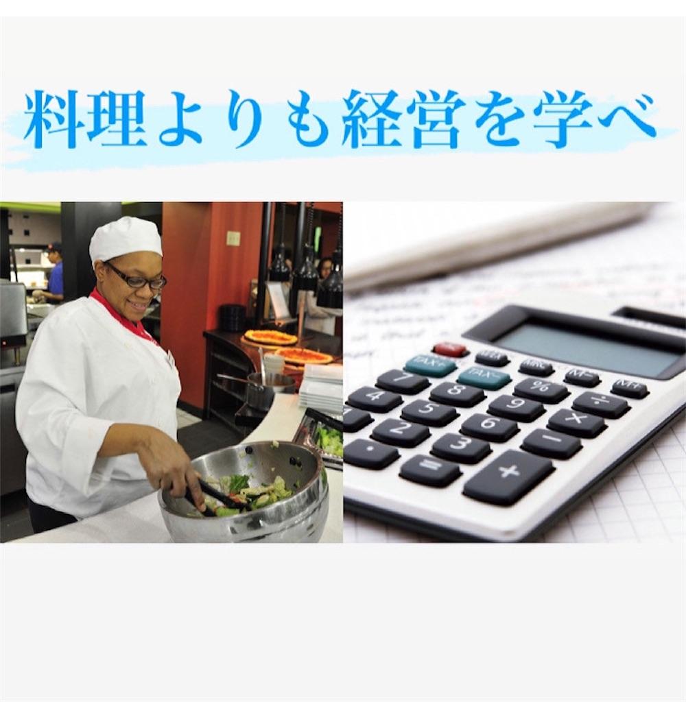 f:id:naoki3244:20210505152218j:image