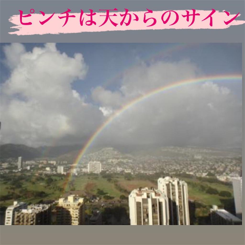 f:id:naoki3244:20210509072713j:image