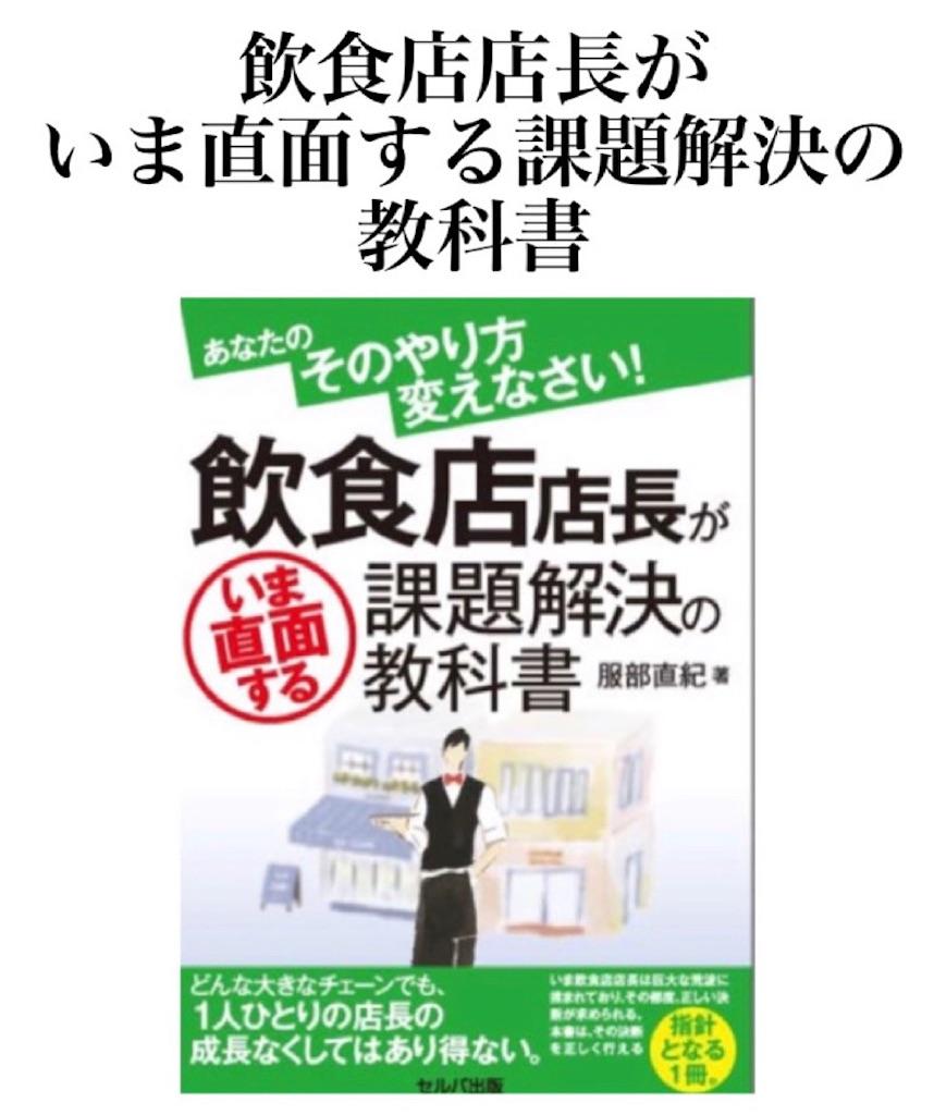 f:id:naoki3244:20210518072643j:image
