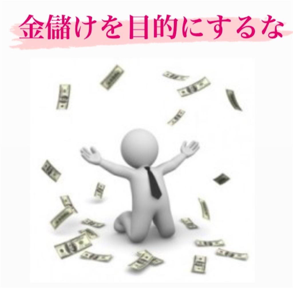 f:id:naoki3244:20210519072317j:image
