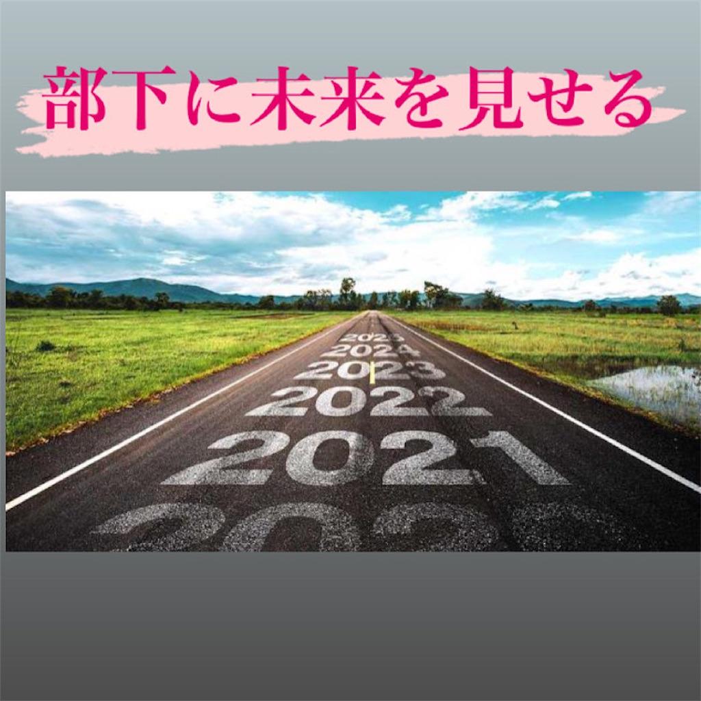 f:id:naoki3244:20210521153127j:image