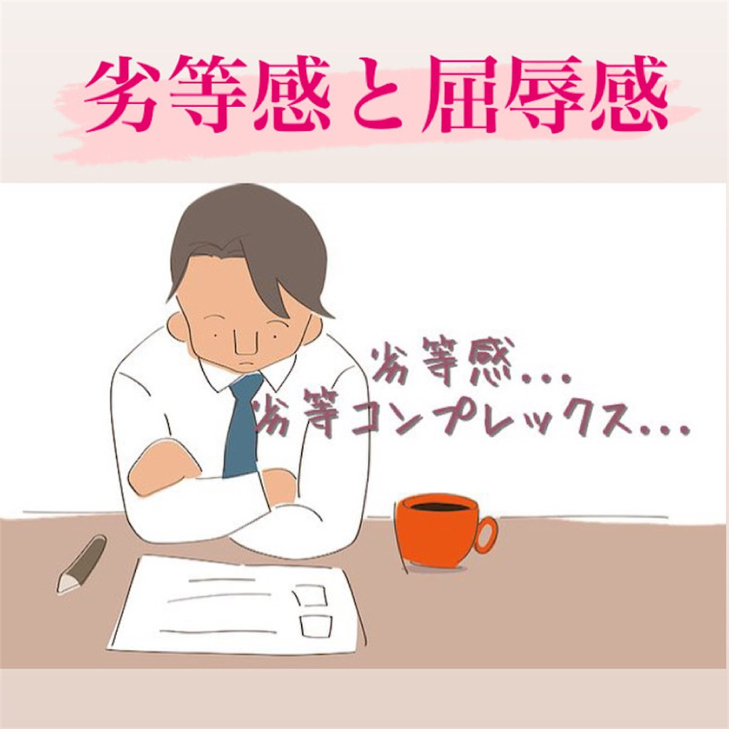 f:id:naoki3244:20210530072115j:image