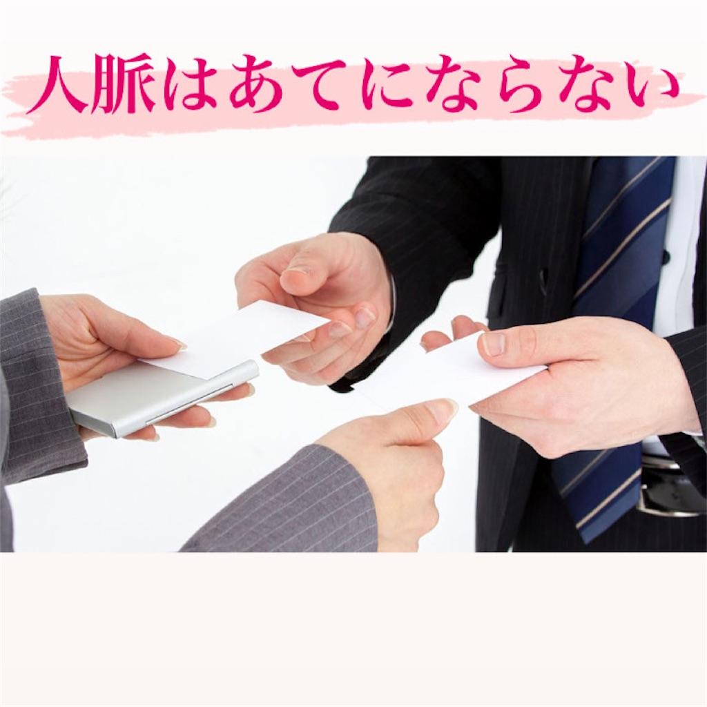f:id:naoki3244:20210603072048j:image