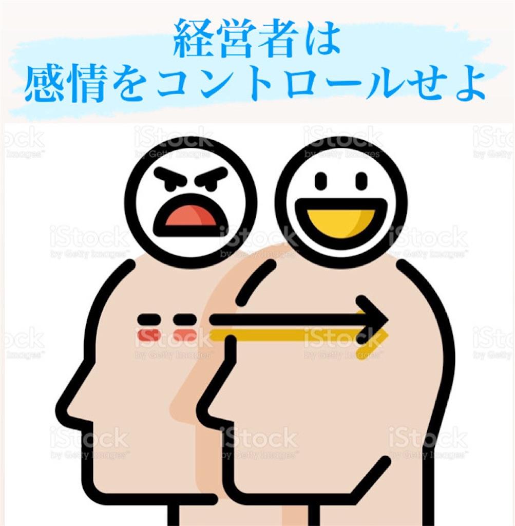f:id:naoki3244:20210604072454j:image