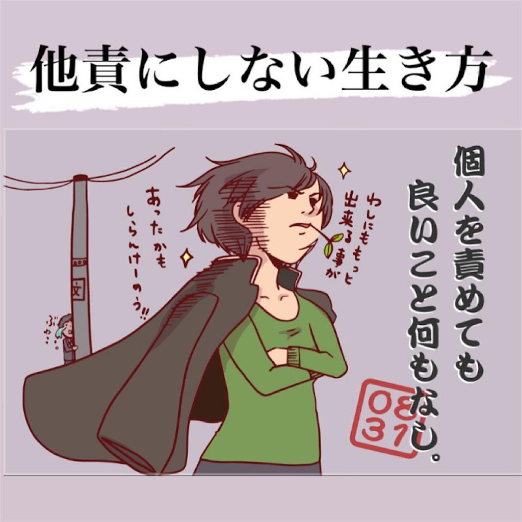 f:id:naoki3244:20210610072655j:image