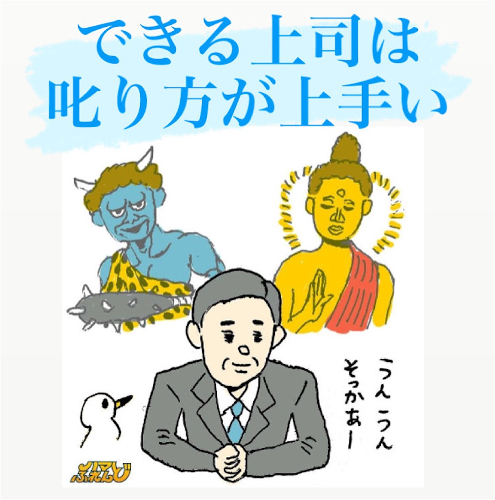 f:id:naoki3244:20210611072638j:image