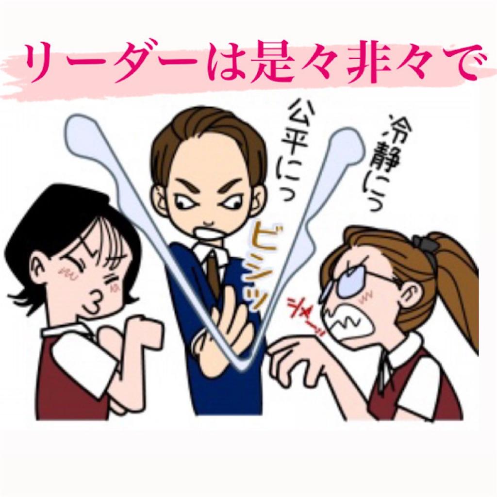 f:id:naoki3244:20210612072505j:image