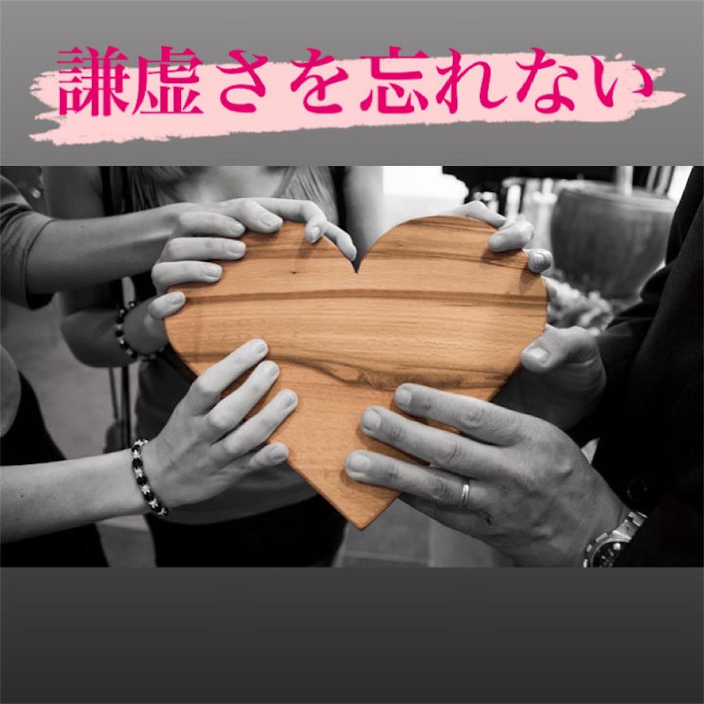 f:id:naoki3244:20210617072740j:image