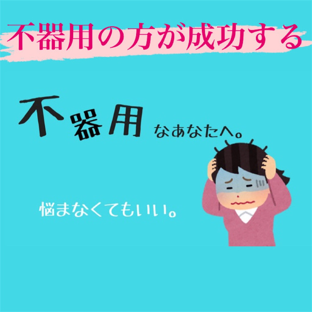 f:id:naoki3244:20210619072910j:image