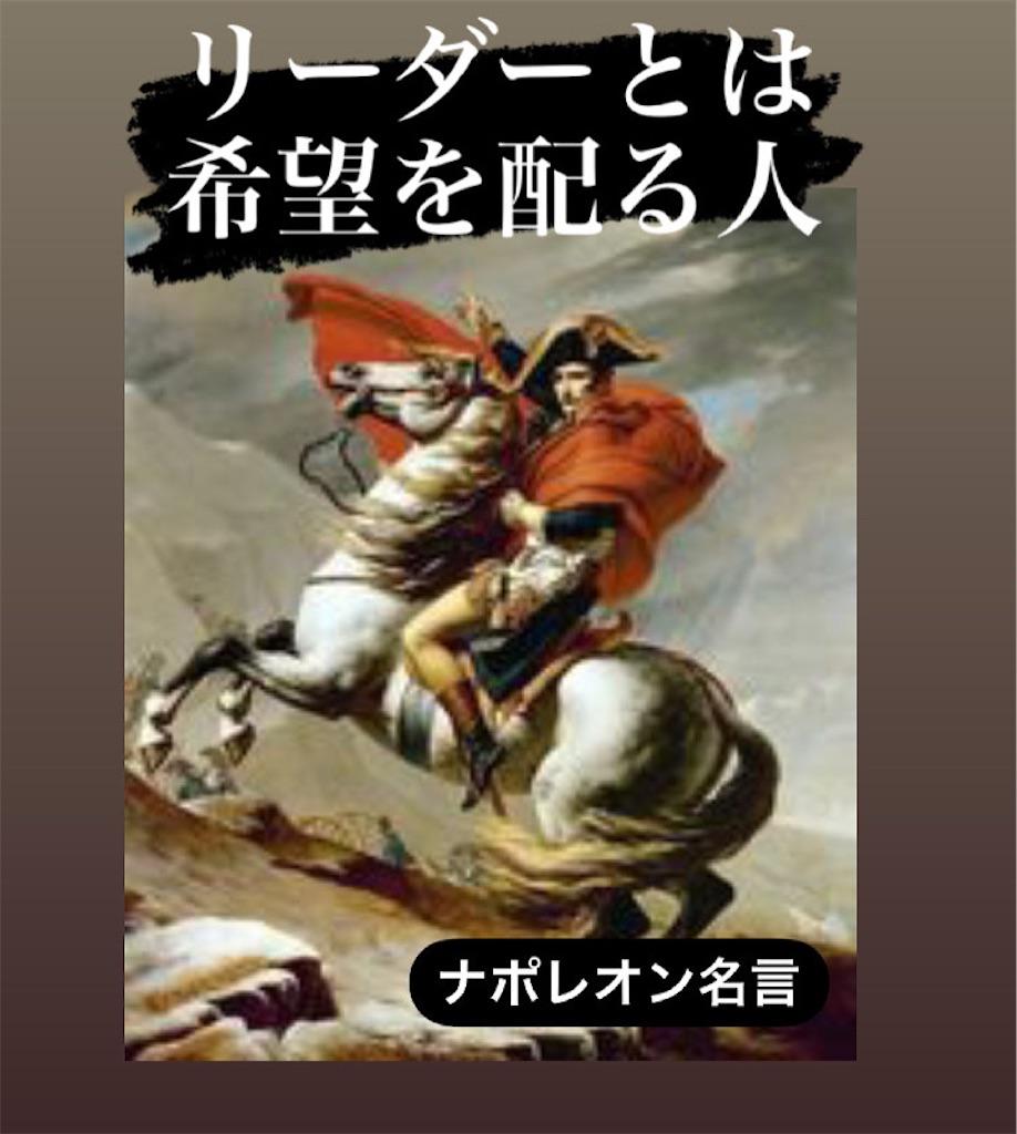f:id:naoki3244:20210621072439j:image