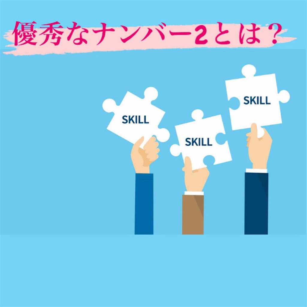 f:id:naoki3244:20210624072126j:image
