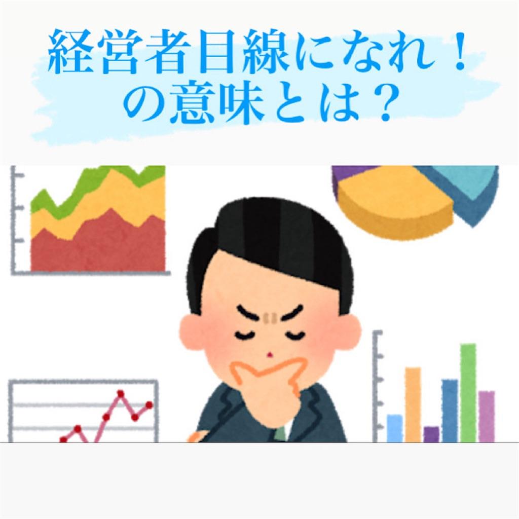 f:id:naoki3244:20210626073145j:image