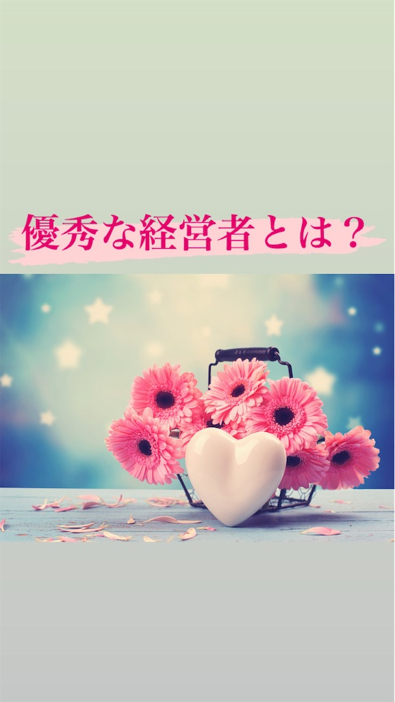 f:id:naoki3244:20210724072923j:image