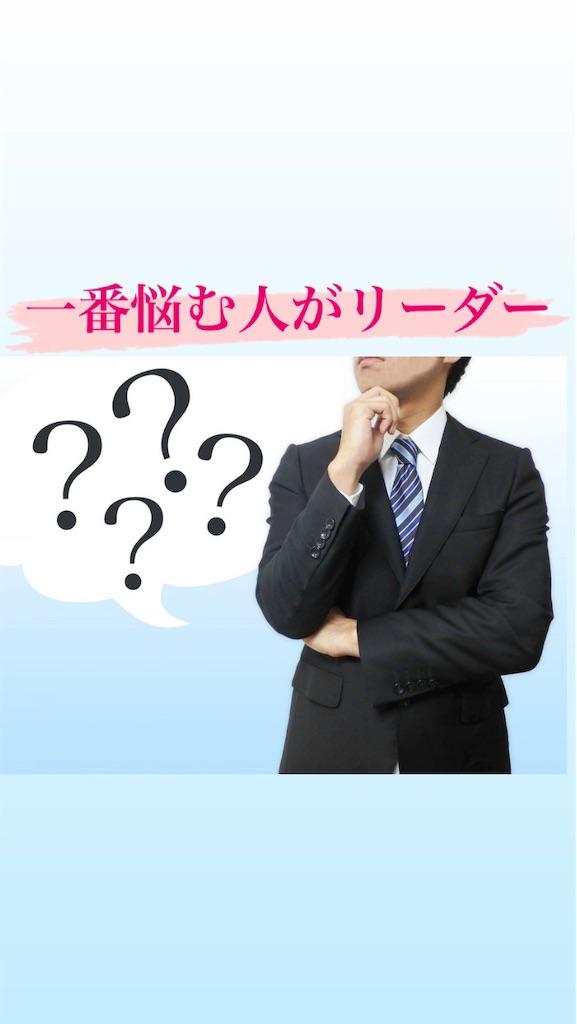 f:id:naoki3244:20210725072548j:image