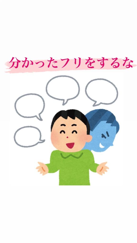 f:id:naoki3244:20210726072725j:image