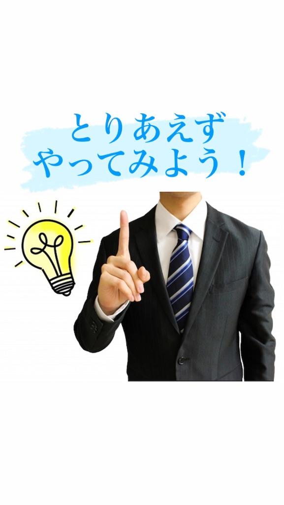 f:id:naoki3244:20210730072556j:image