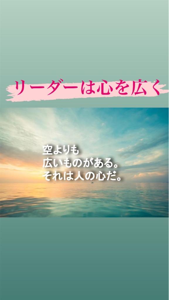 f:id:naoki3244:20210731072617j:image