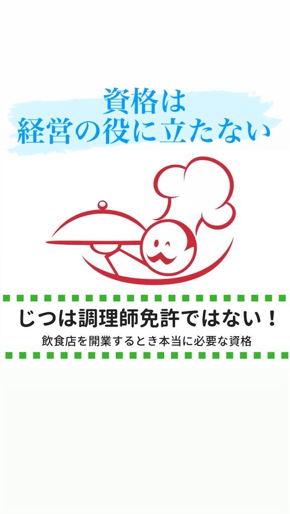 f:id:naoki3244:20210804153112j:image