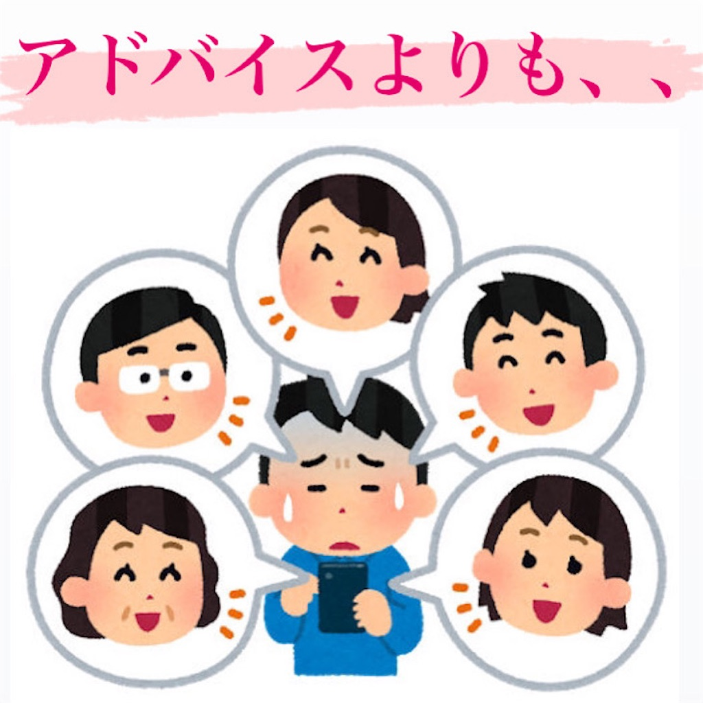 f:id:naoki3244:20210805072316j:image