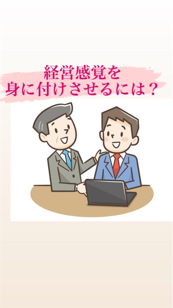 f:id:naoki3244:20210818153432j:image