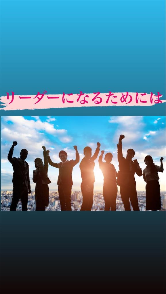 f:id:naoki3244:20210829072404j:image