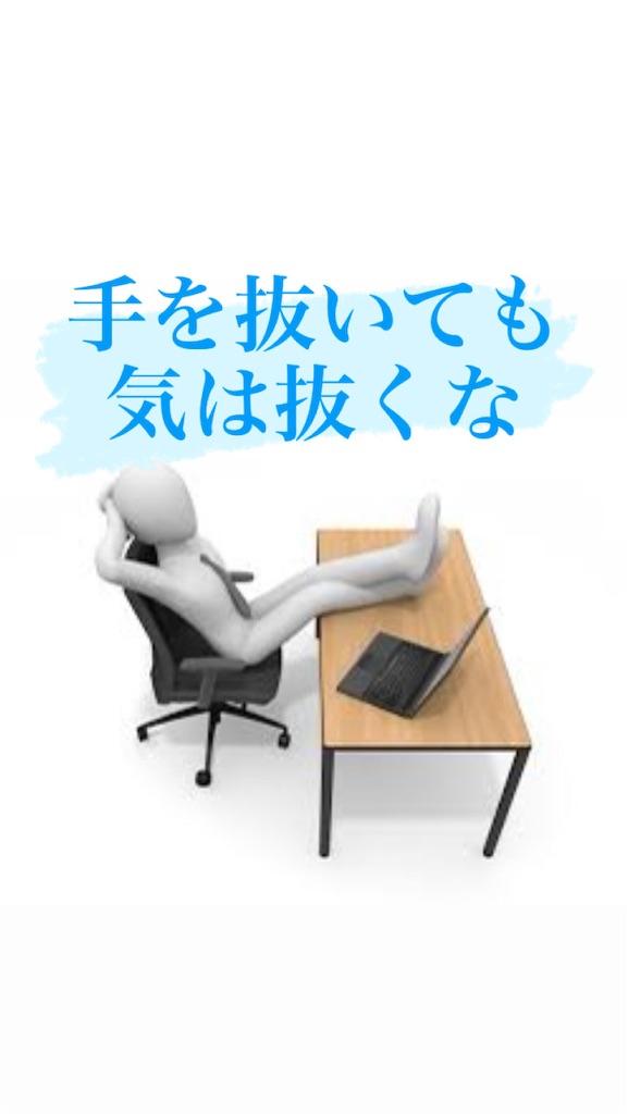 f:id:naoki3244:20210905072844j:image