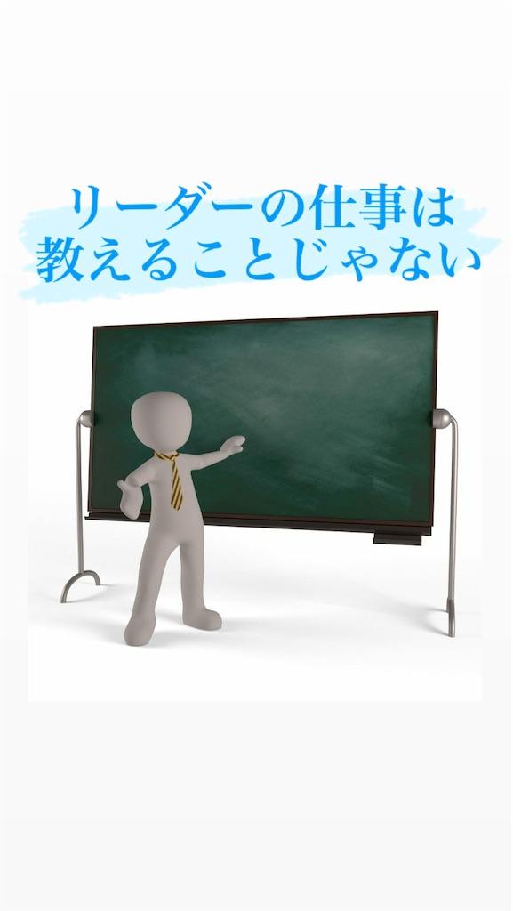 f:id:naoki3244:20210917072858j:image