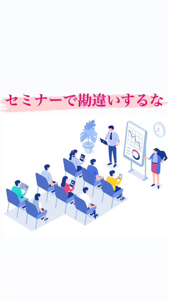 f:id:naoki3244:20210919072118j:image