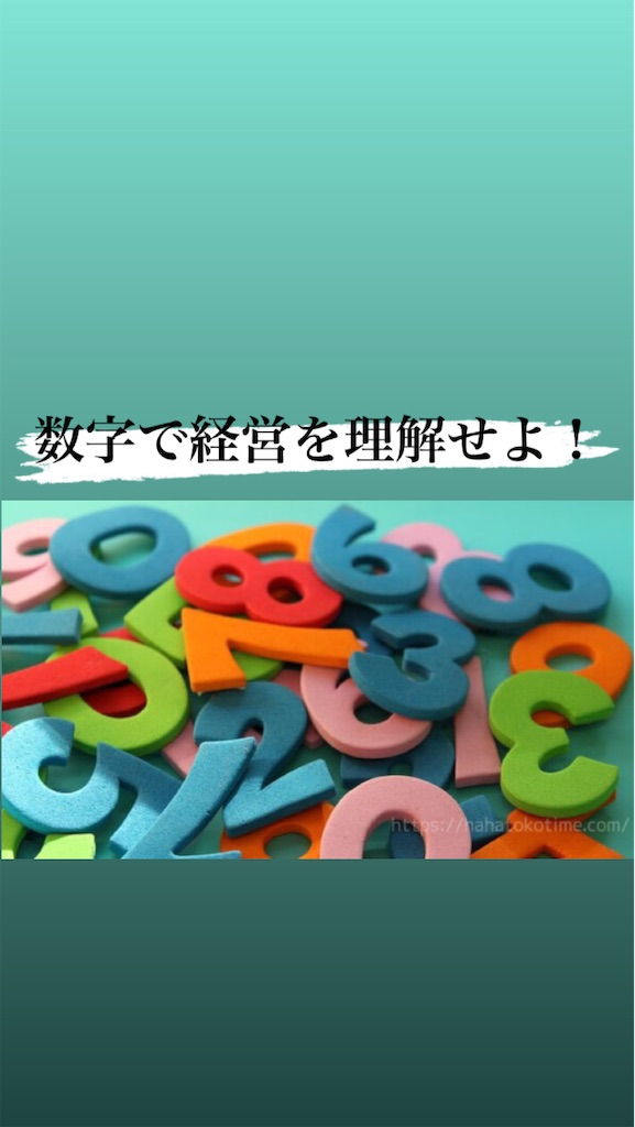 f:id:naoki3244:20210921152216j:image