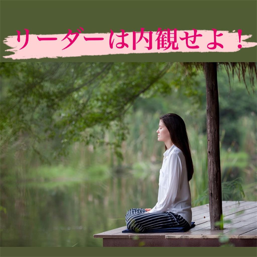 f:id:naoki3244:20210925072400j:image