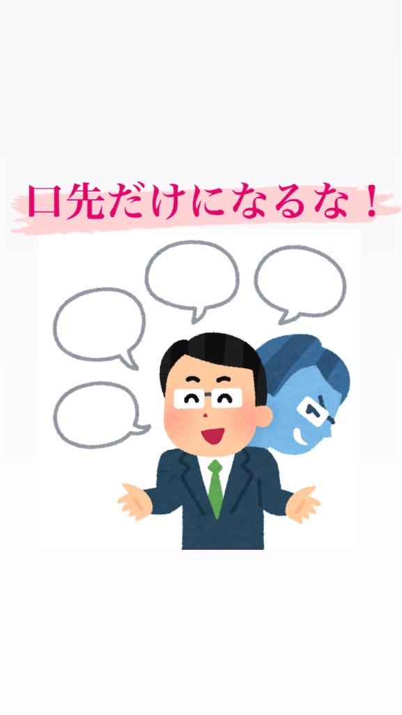 f:id:naoki3244:20211017072706j:image