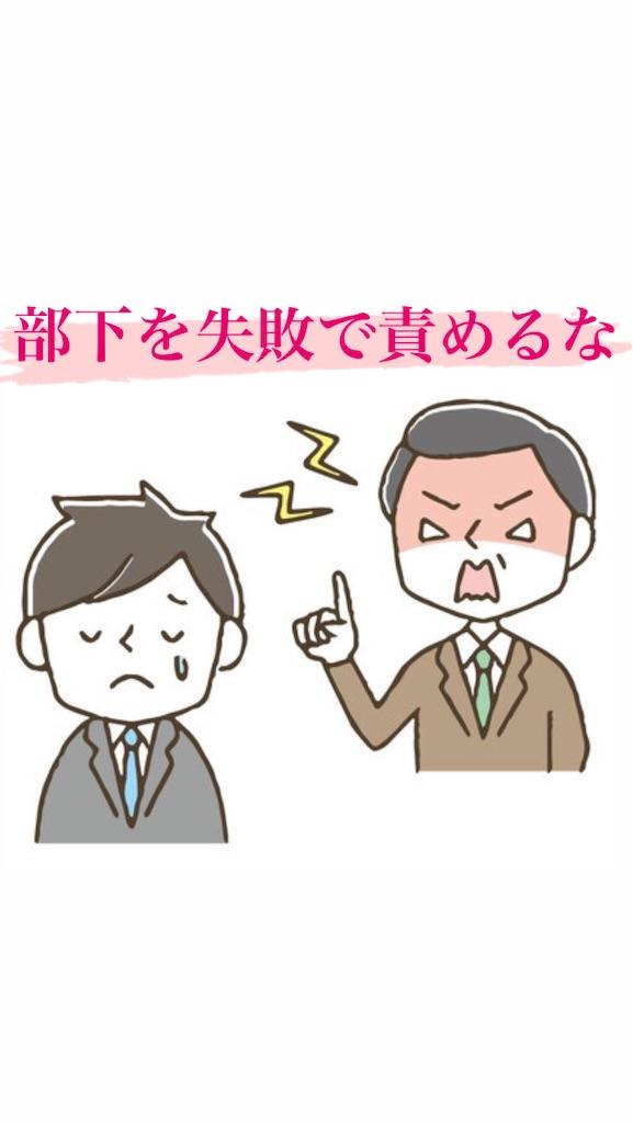 f:id:naoki3244:20211018072310j:image