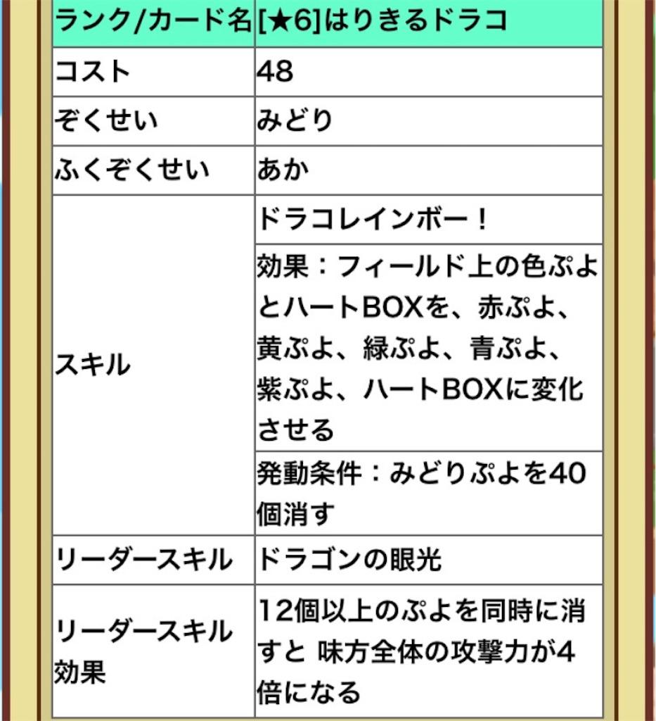 f:id:naoki346:20160731003746j:image
