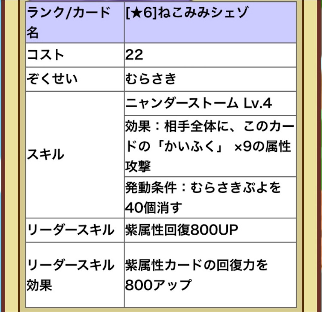 f:id:naoki346:20160812124444j:image