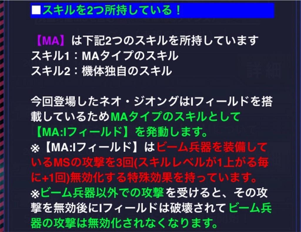 f:id:naoki346:20160917150343j:image