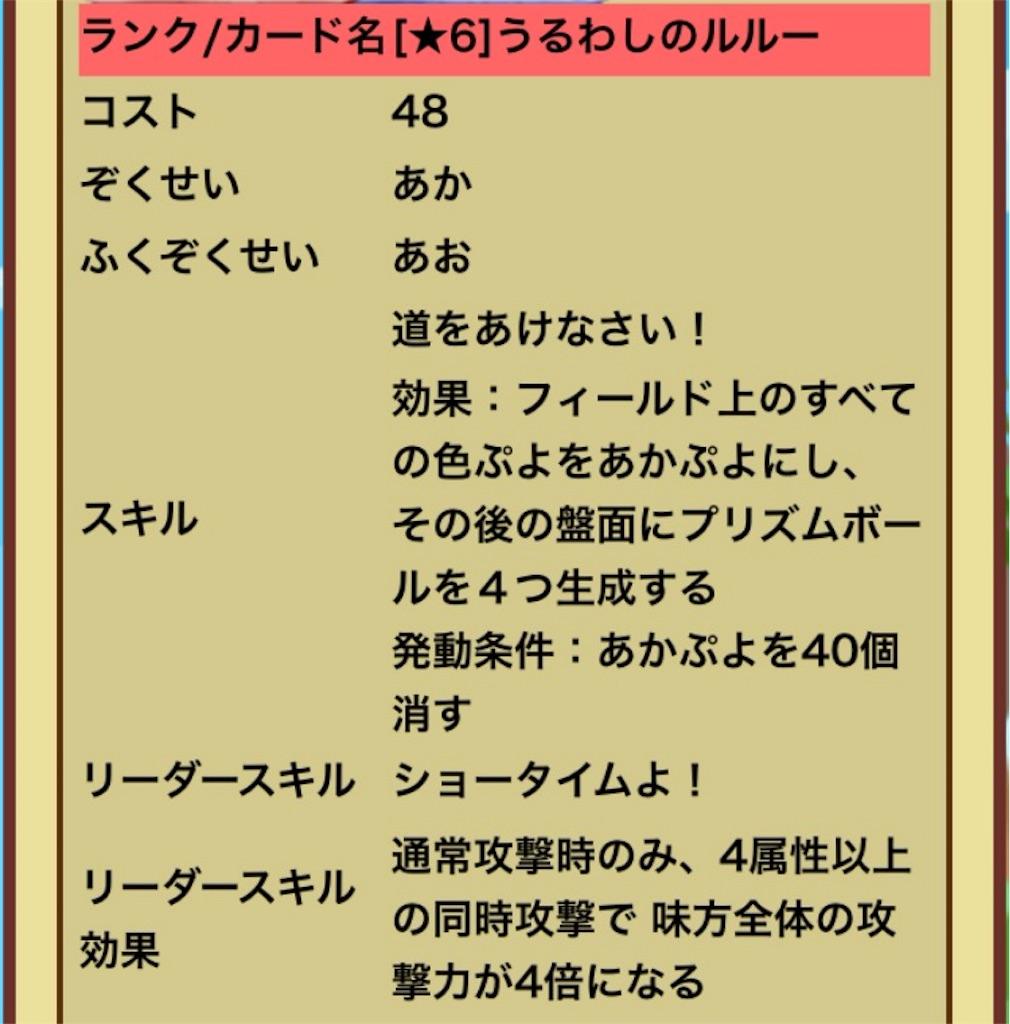 f:id:naoki346:20160920175908j:image