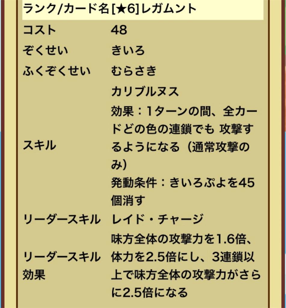 f:id:naoki346:20161224173545j:image