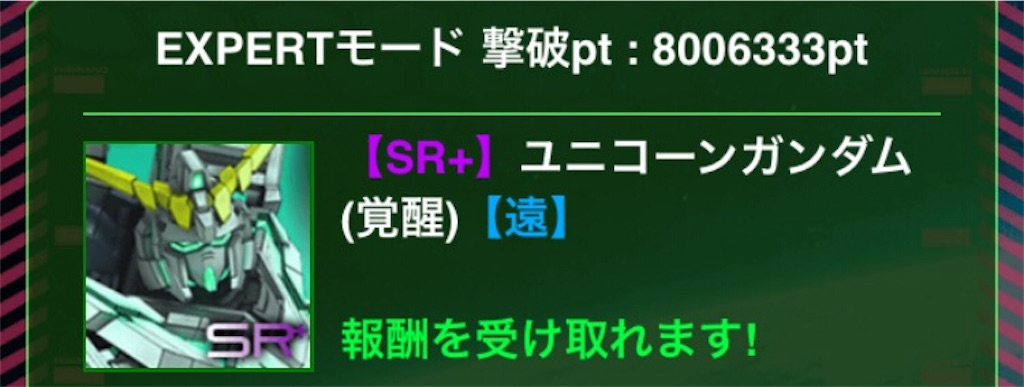 f:id:naoki346:20170207205329j:image
