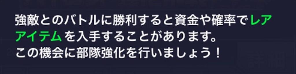 f:id:naoki346:20170719223503j:image
