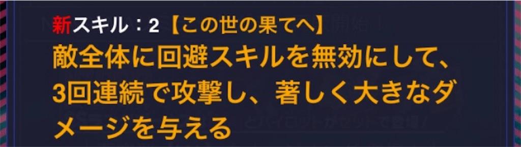 f:id:naoki346:20171001090121j:image