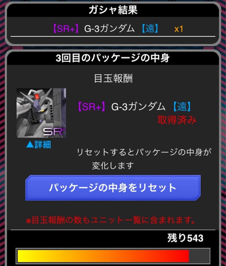 f:id:naoki346:20171110224612j:image