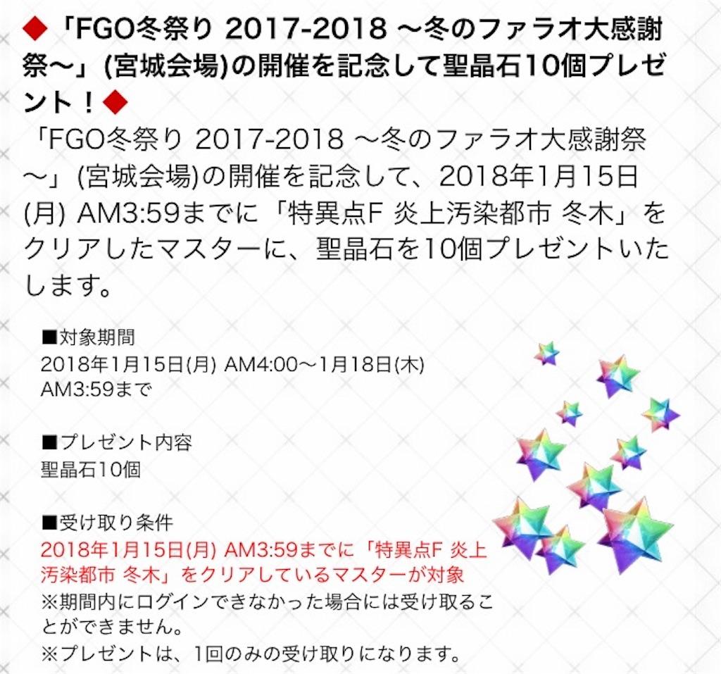 f:id:naoki346:20180114171800j:image