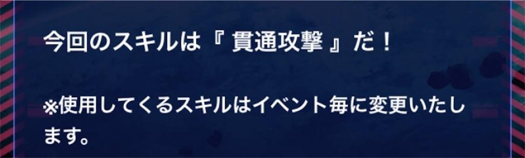 f:id:naoki346:20180205223913j:image