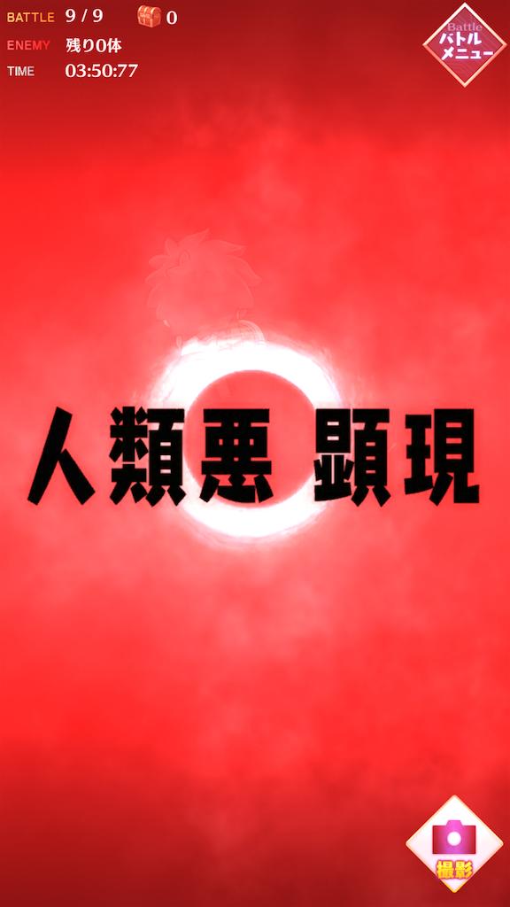 f:id:naoki346:20180401200858p:image