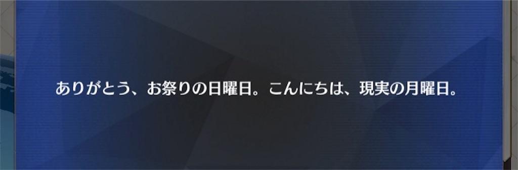 f:id:naoki346:20180401215558j:image